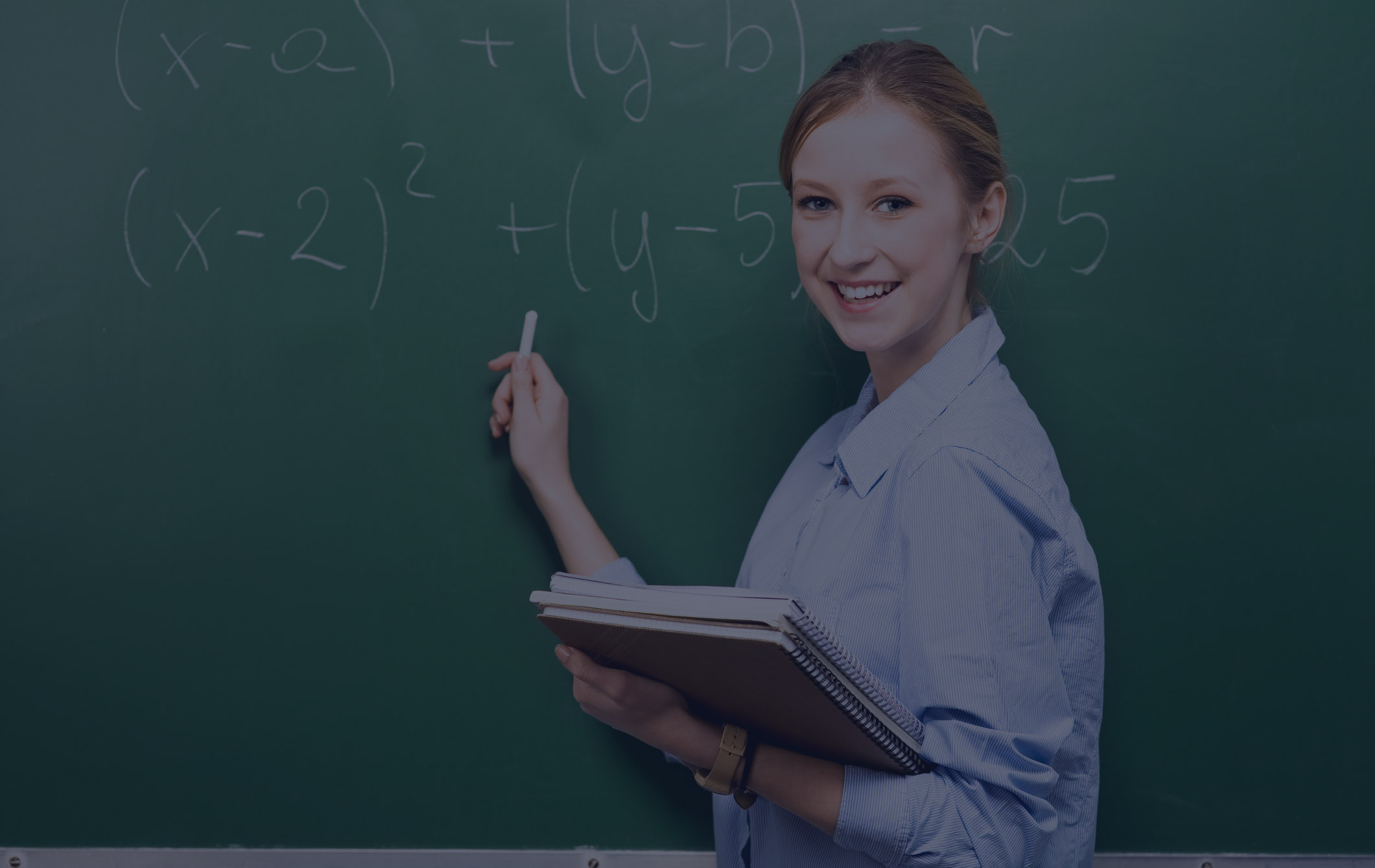 Педагогика и методика преподавания математики