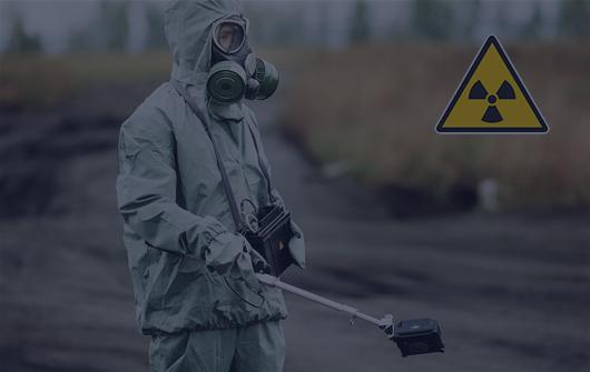 Контроль лома металла и отходов металла на взрывобезопасность