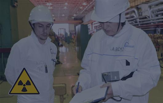 Радиационная безопасность: концепция, нормы и правила, контроль