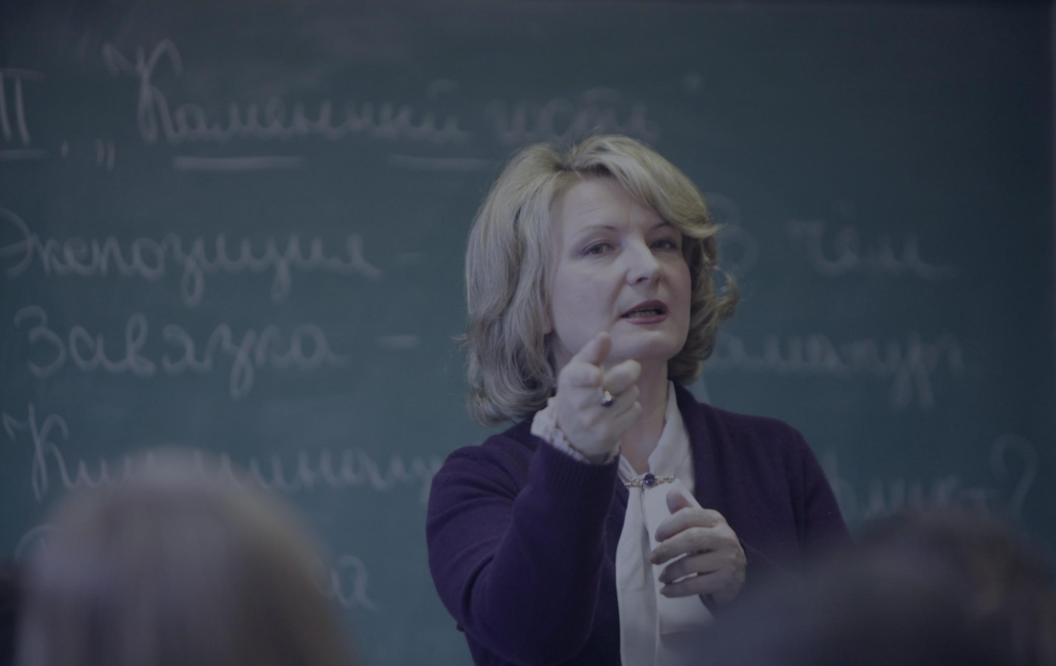 Педагогика и методика преподавания литературы