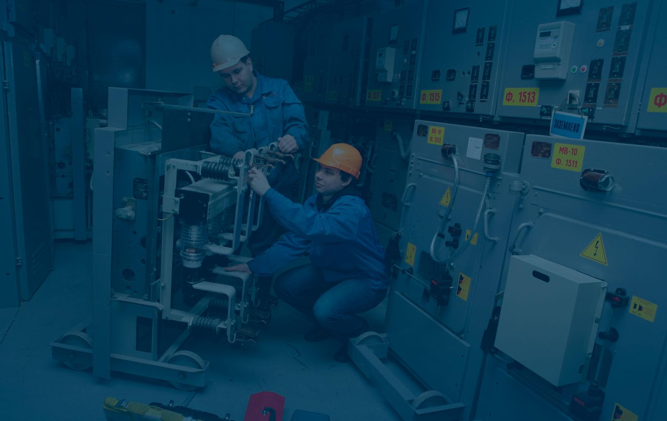 Г.1. Требования к порядку работы в электроустановках потребителей
